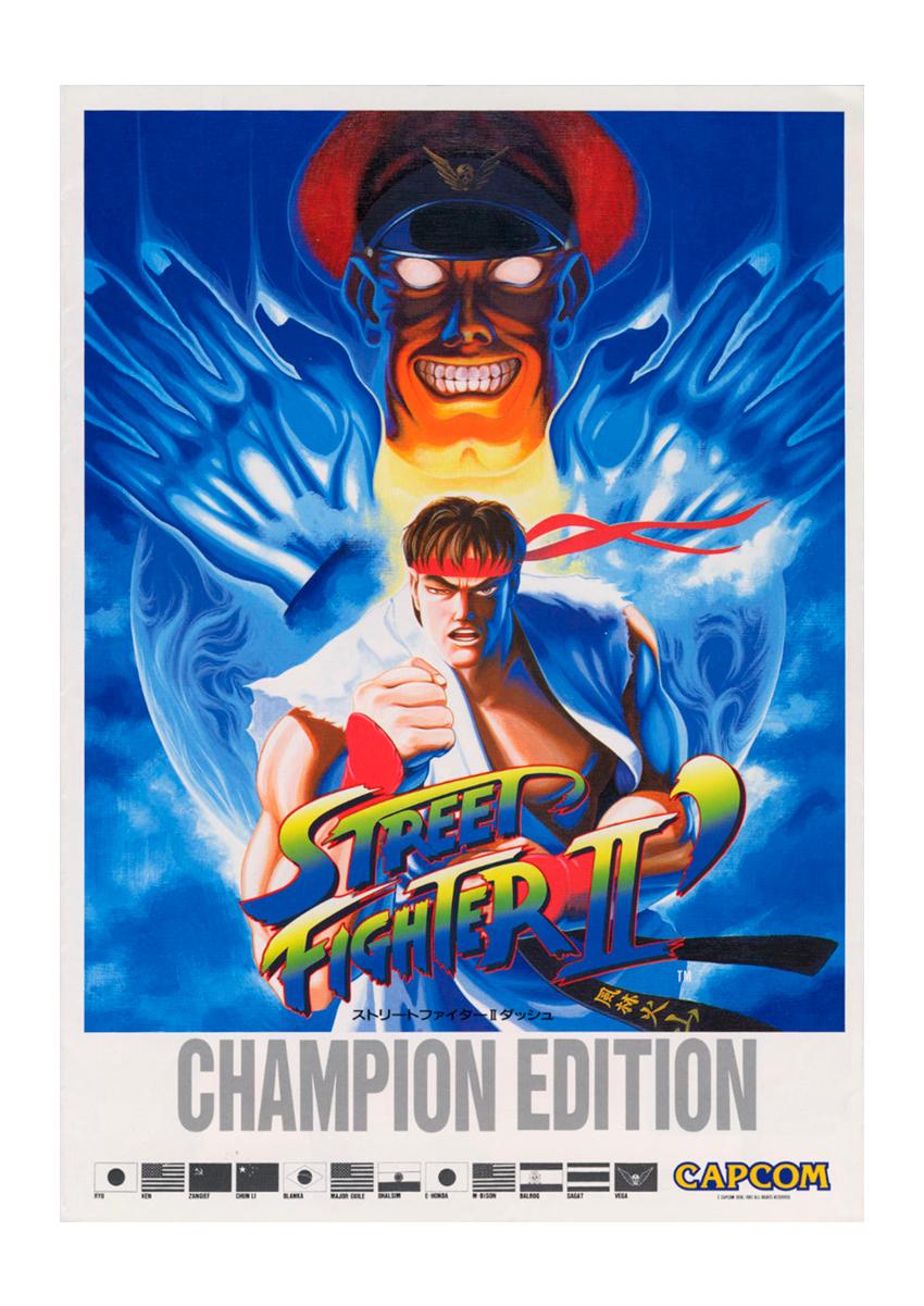 https://rexarcadebar.com/wp-content/uploads/2019/05/street-fighter-ii-rex-arcade.png